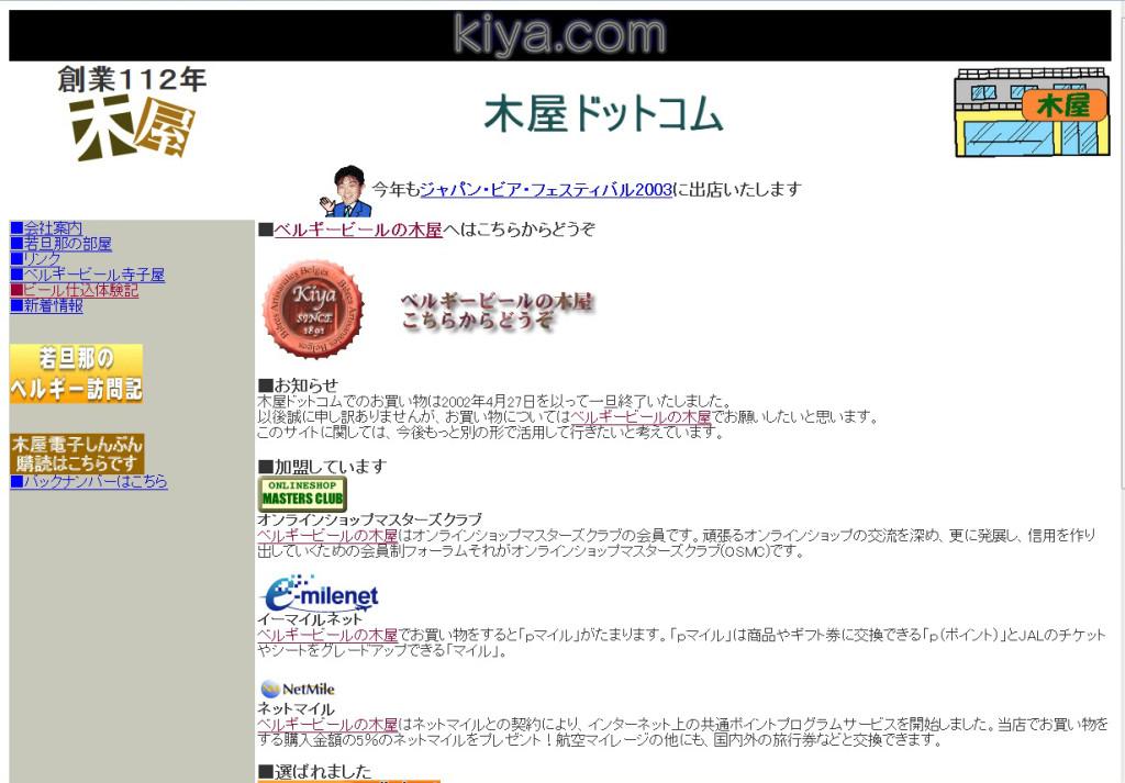 kiyacomold